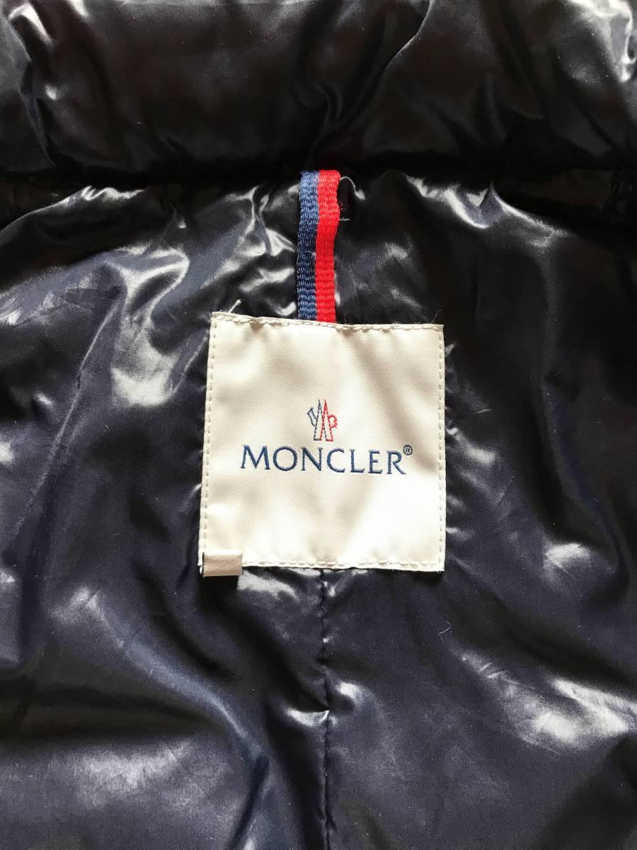 ★モンクレール MONCLER ダウンベスト ジャケット ブルゾン メンズ レディース サイズ 2_画像4