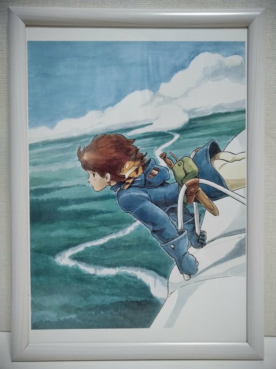 宮崎駿 風の谷のナウシカ 額入りポスター ⑤ 32㎝×23㎝ グッズの画像