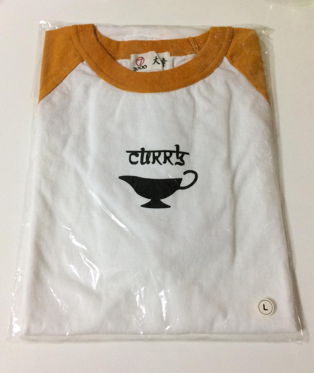 奥田民生 ツアーグッズ カレーTシャツ Lサイズ 未使用 ユニコーンABEDONサンフジンズRCM限定記念