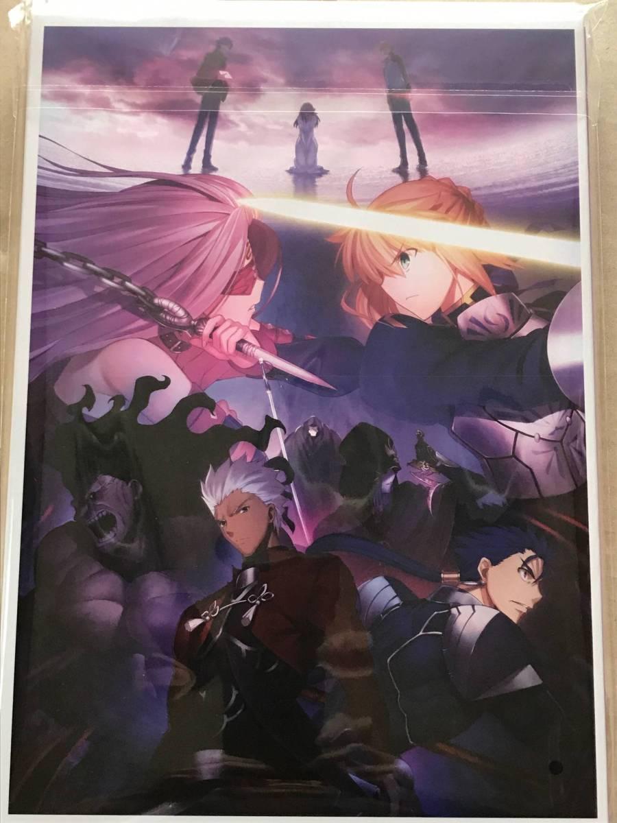送料無料! 劇場版 Fate stay night Heaven's feel 劇場限定パンフレット オリジナルドラマCD付き豪華版 グッズの画像