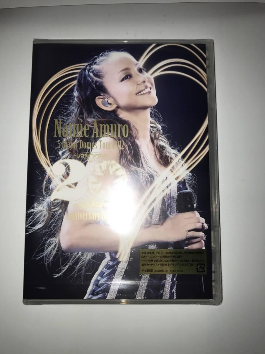 安室奈美恵 5 Major Domes Tour 2012 20th Anniversary Best 【DVD】