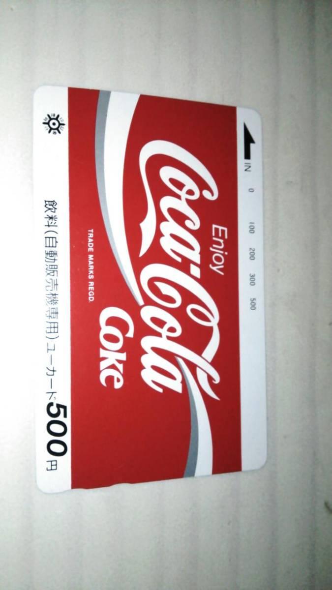 コカコーラ.プレミア.今はない.自販機.プリペードカード!.未使用.希少.マニア必見.本物.ユーカード.CocaCola.ギフト.テレカではない._画像1