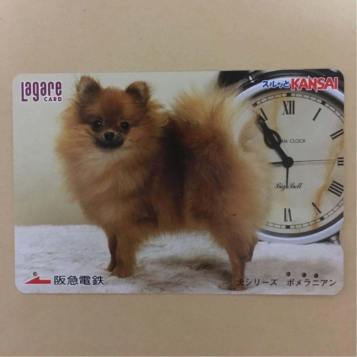 【使用済】 スルッとKANSAI 阪急電鉄 犬シリーズ ポメラニアン_画像1