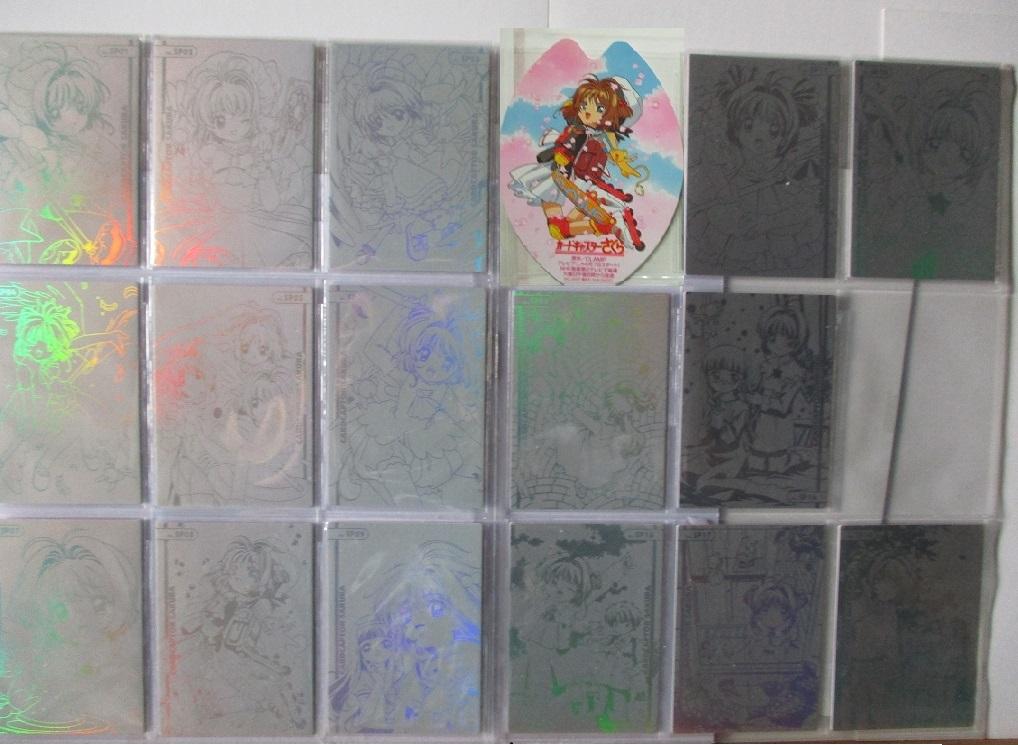カードキャプターさくら エッチングカードコレクションpart.1(全)&2 (SP2種不足)セット+バインダーおまけ付 グッズの画像