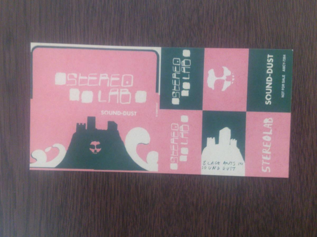 【即決】 ステッカー Stereolab ステレオラブ 送料82円~