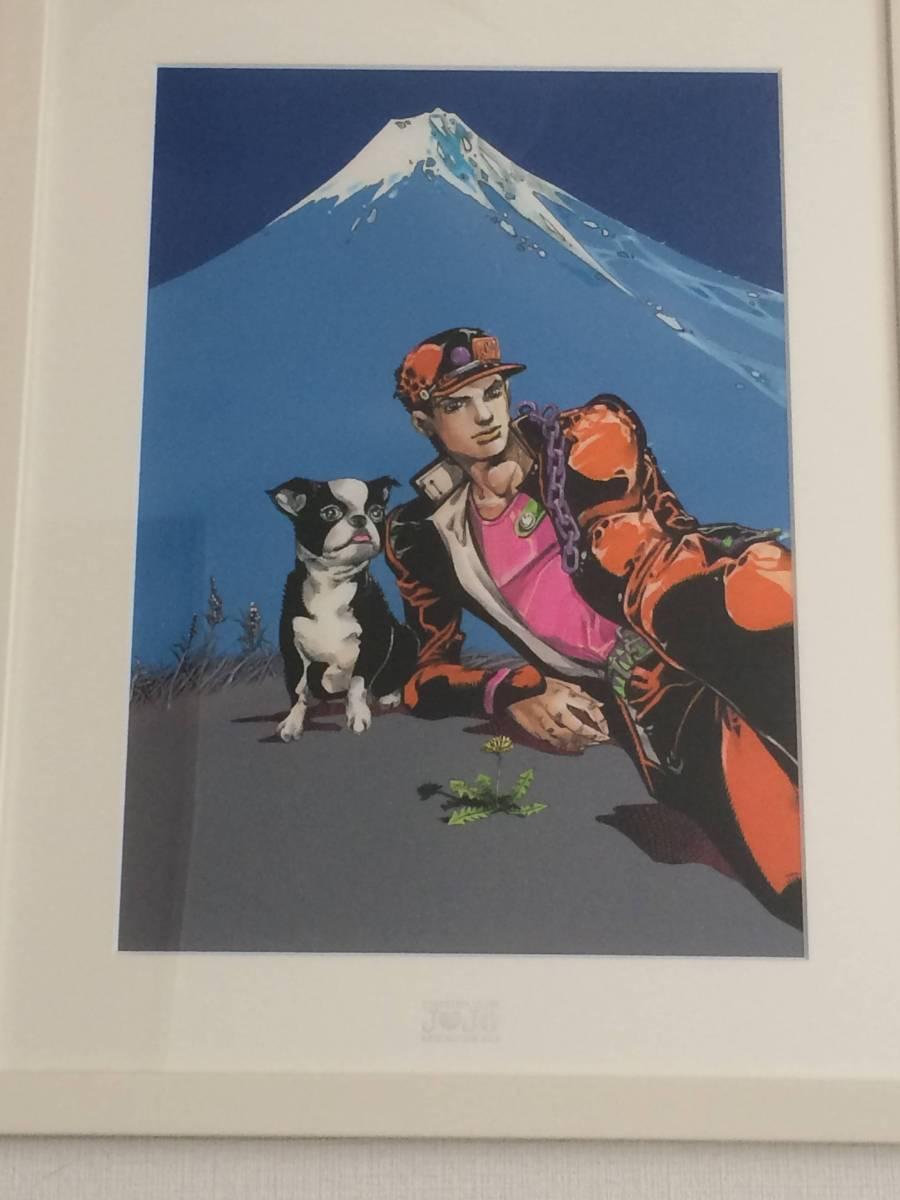 【開封品】ジョジョの奇妙な冒険 ジョジョ展 複製原画 2012 JOJO 25周年記念 承太郎 イギー 富士山 グッズの画像