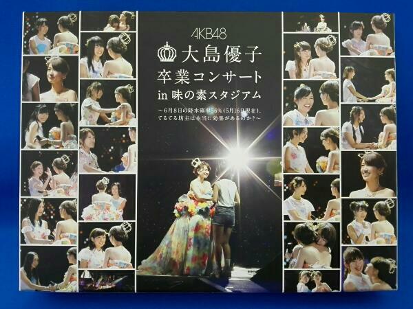 AKB48 大島優子 卒業コンサート in 味の素スタジアム~6月8日の降水確率56%、てるてる坊主は本当に効果があるのか?~スペシャルBOX ライブ・総選挙グッズの画像