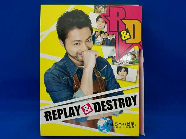 REPLAY&DESTROY DVD-BOX 山田孝之 グッズの画像