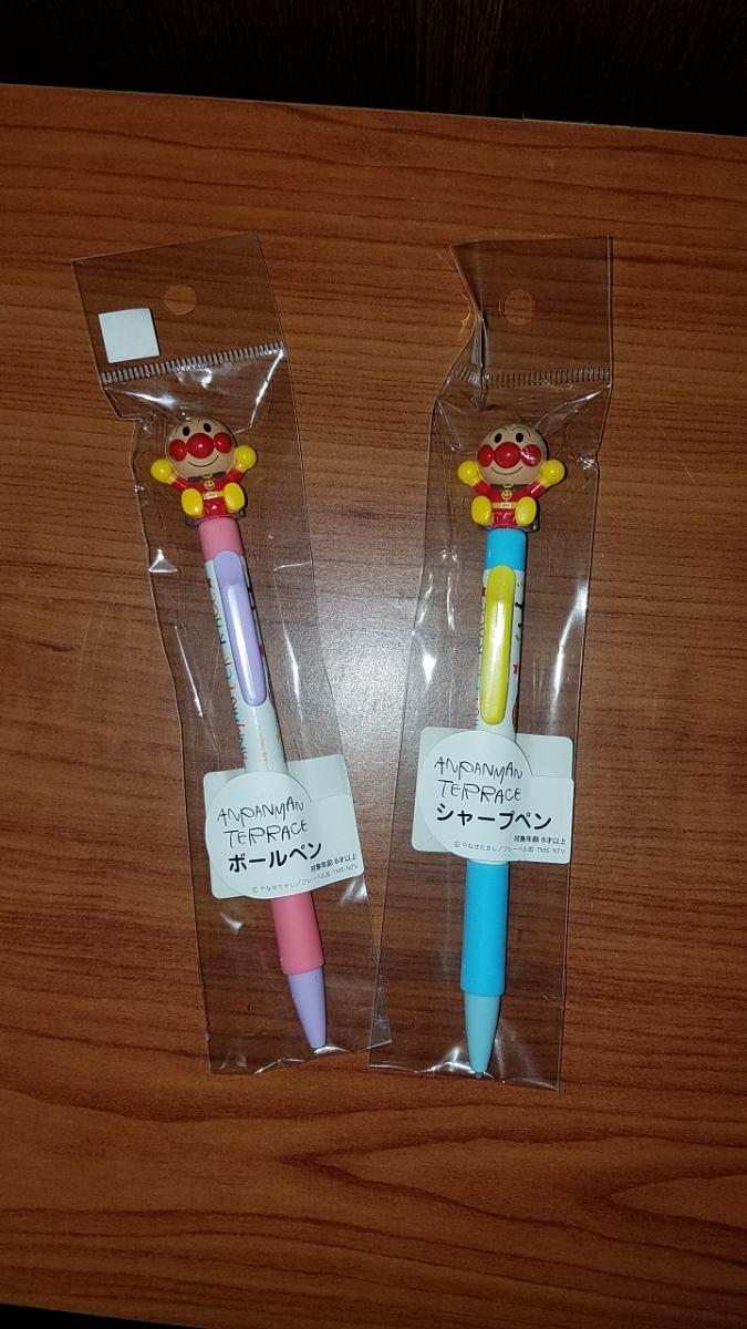 アンパンマンミュージアムのボールペンとシャープペンセット グッズの画像