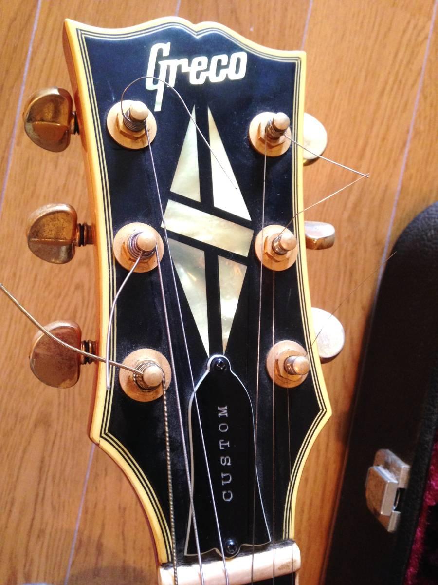 ハードケース(鍵付)付ワンオーナー貴重品!グレコ 国産ヴィンテージ・エレキ・ギター/GRECO EG-1000 レスポールモデル_画像3