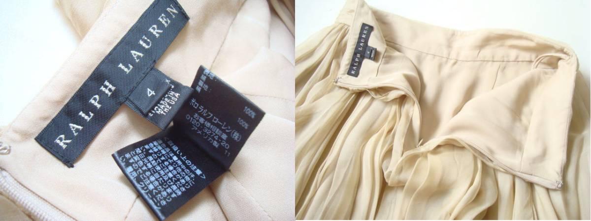 RALPH LAUREN USA製ドレープシルクスカート size4 ラルフローレン_画像3