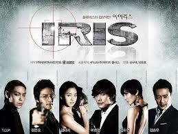 韓国 ドラマ 「~IRIS~」 全話収録 速達 送料無料 ライブグッズの画像