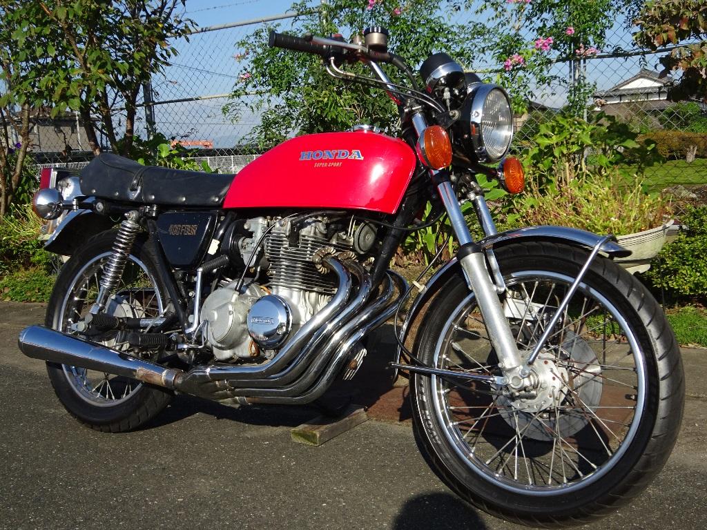 ホンダ CB400F 408cc 実働ベース車両 ( ヨンフォア CB750 CBX Four)