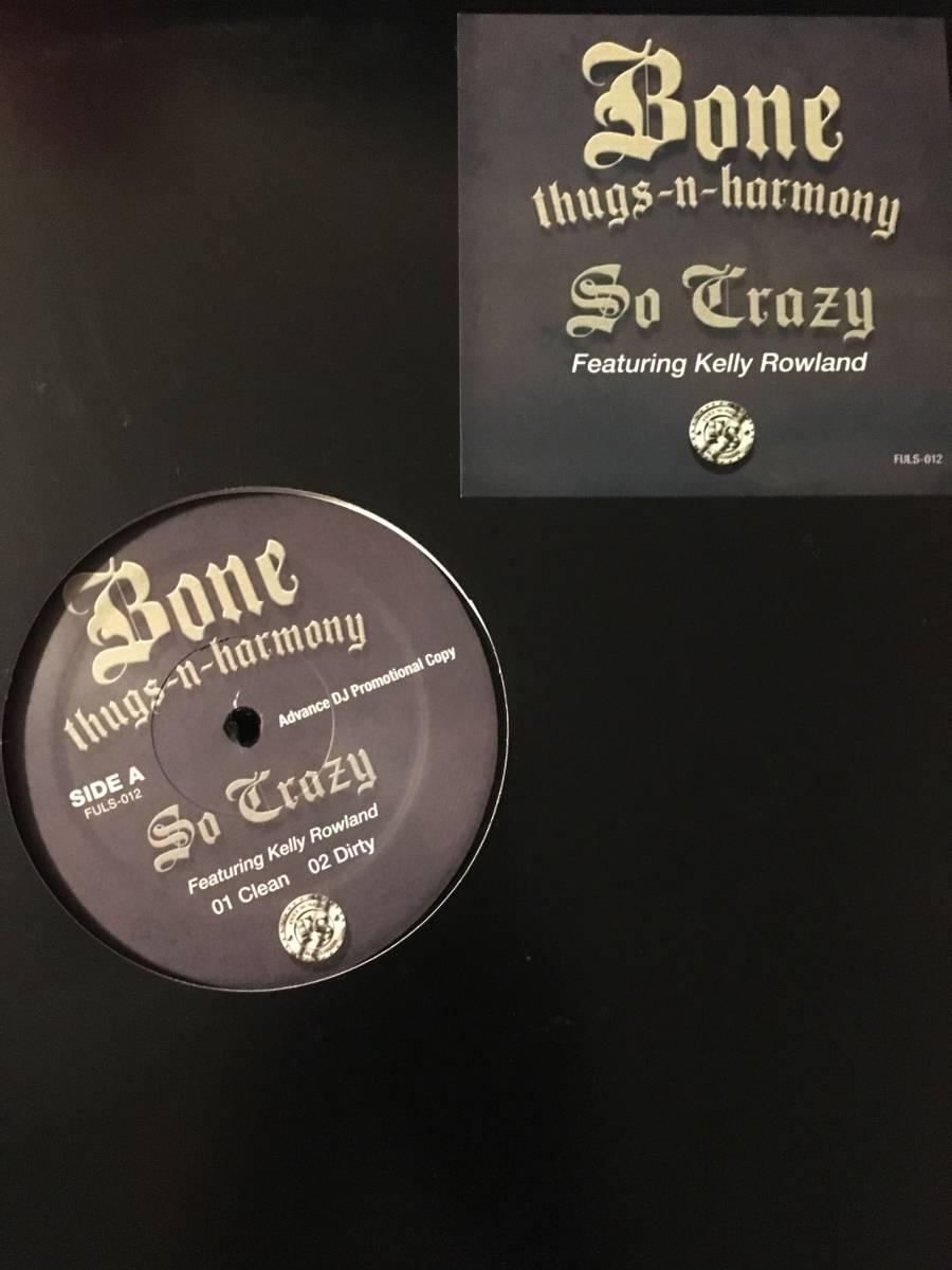 Big Boi - Shutterbugg ft. Cutty Chamillionaire - Hip Hop Police - Ridin' BONE THUGS-N-HARMONY-JUST VIBE. - So Crazy 等7枚