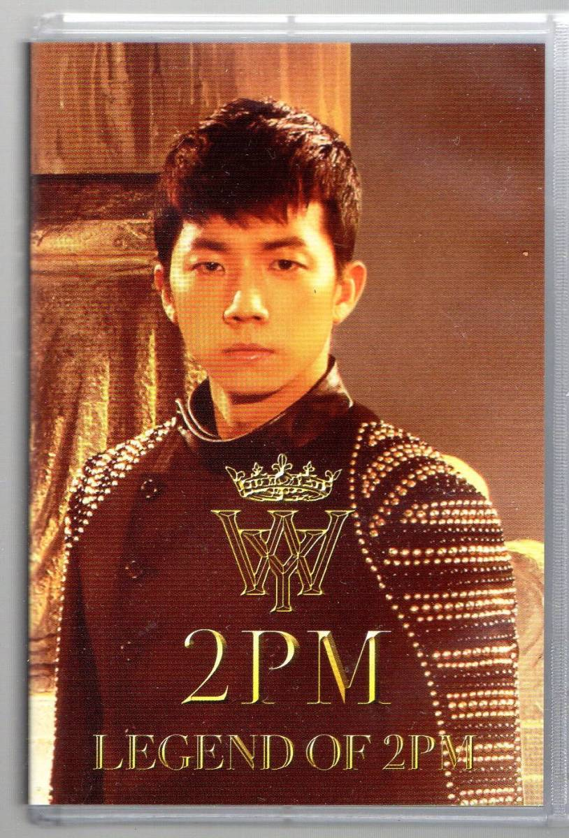 LEGEND OF 2PM BVEL5(ウヨン盤)PLAYBUTTON/音楽プレイヤー
