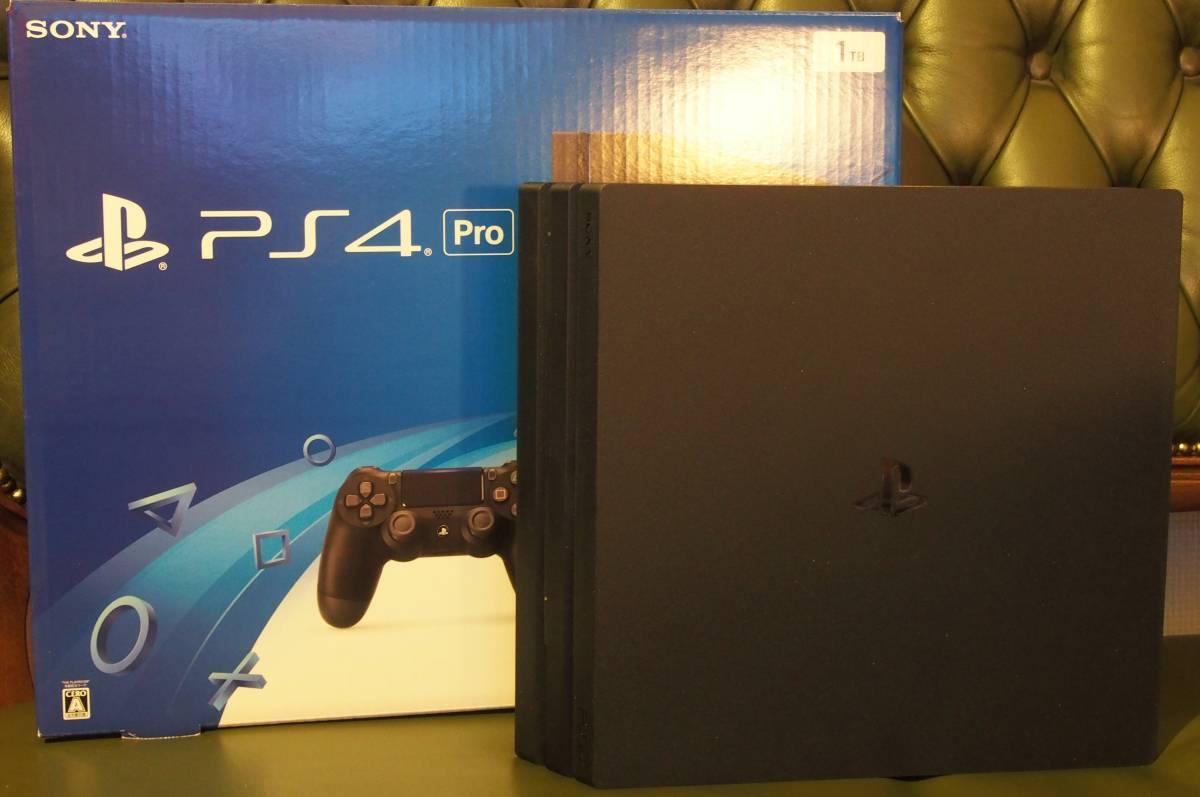 PS4 Pro CUH-7000B B01 送料無料!1円スタート!
