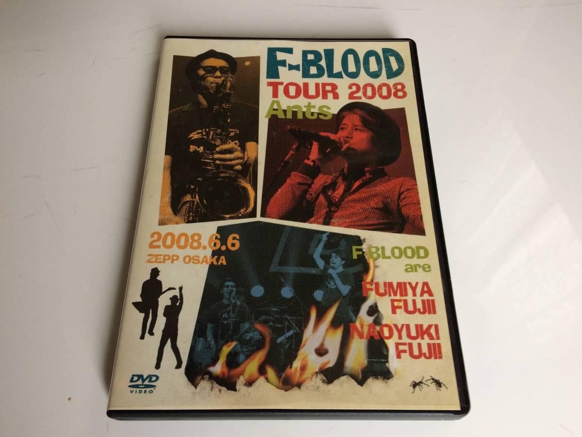 F-BLOOD TOUR 2008 Ants ファンクラブ限定品 藤井フミヤ F-blood ライブグッズの画像