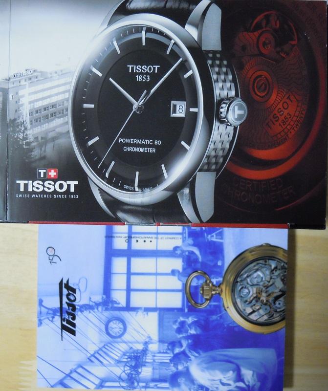 Tissot T-Lord バルジュ T0595271103100 (新品・未使用)_画像3