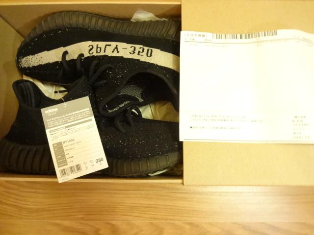 国内正規品 adidas originals Yeezy Boost 350 White V2 BY1604 オンライン納品書 US10 28cm オレオ 黒白 750 V1 ゼブラ bred Beluga_画像3