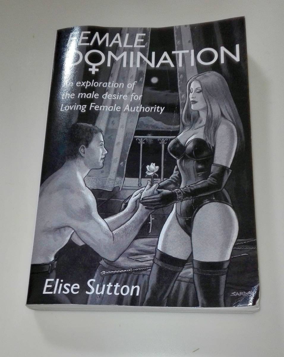 Female domination by elise sutton