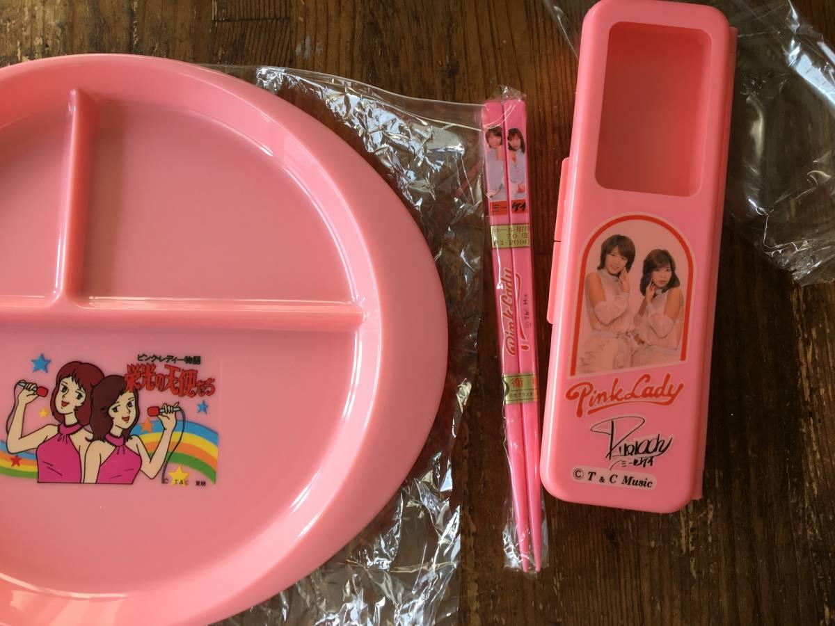 ピンクレディーグッズ 3点セット 皿、はし箱、箸