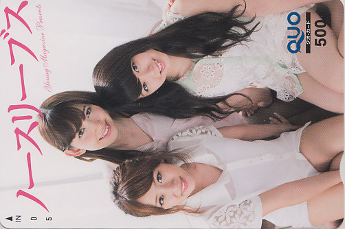 AKB48 小嶋陽菜 他 ヤングマガジン 抽選 抽プレ/ 【クオカード QUO】 ob01 ★送料最安60円~_画像1