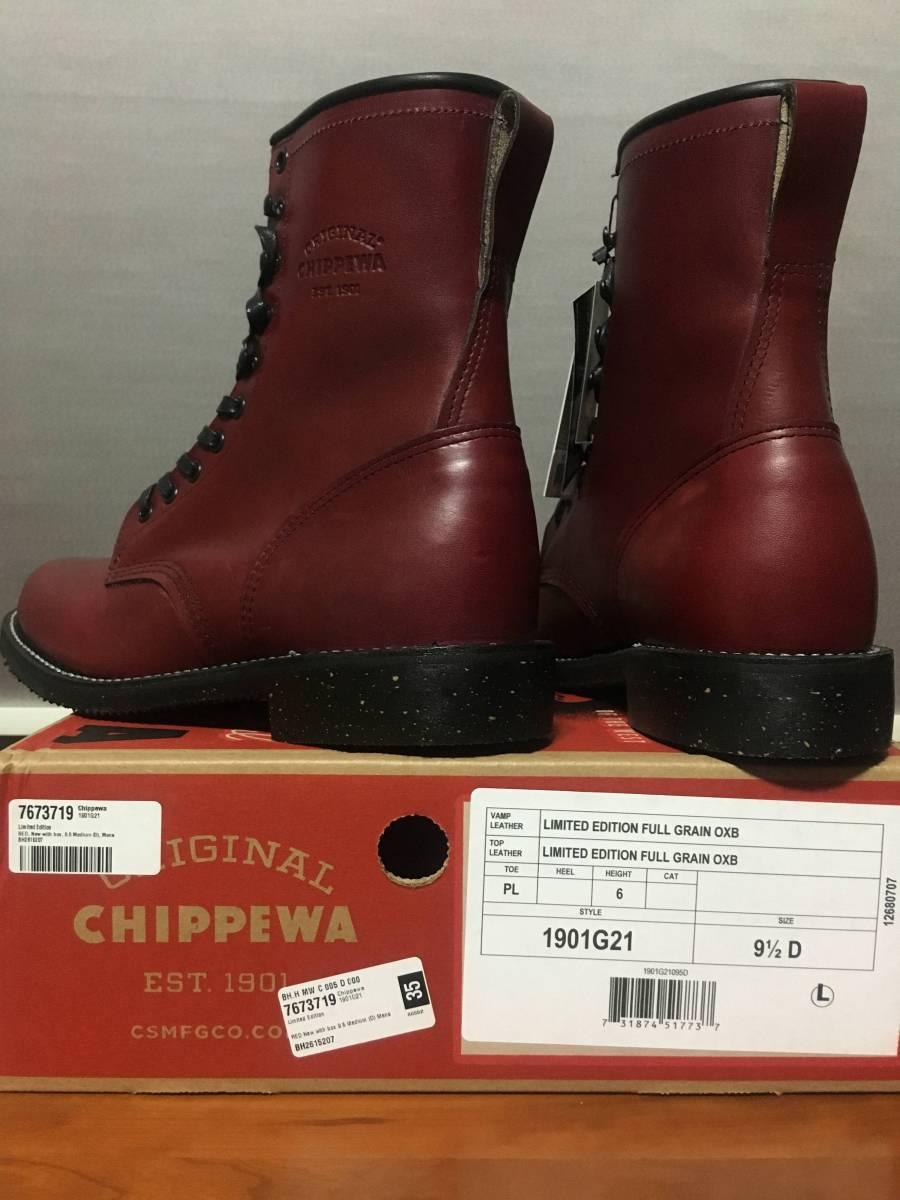 新品 Chippewa Limited Edition Full Grain 27.5cm/US9.5 D Oxblood チペワ リミテッドエディション フルグレイン ブーツ 1901G21 CH02_画像3