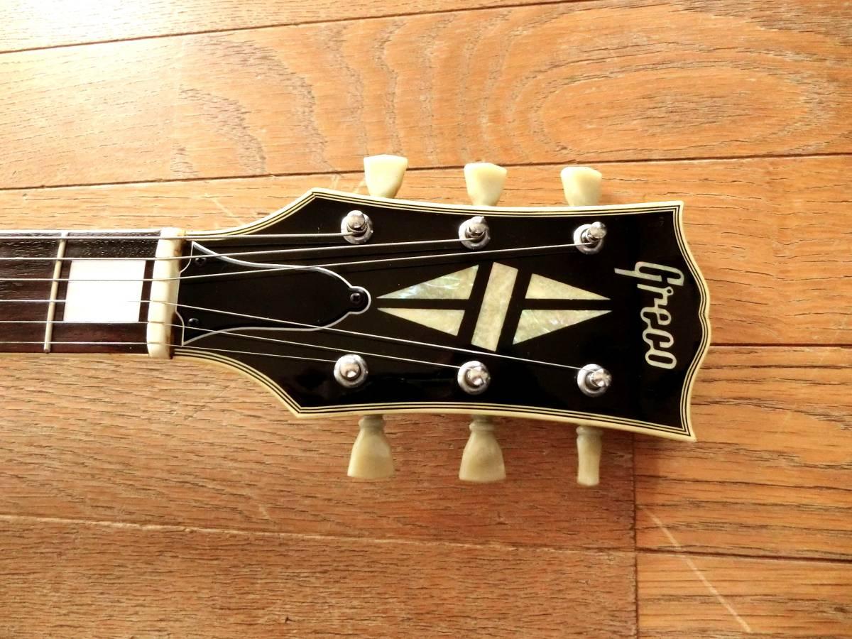 即決あり Greco レスポールカスタムモデル グレコ日本製エレキギター 黒ブラック ソフトケース付属_画像3