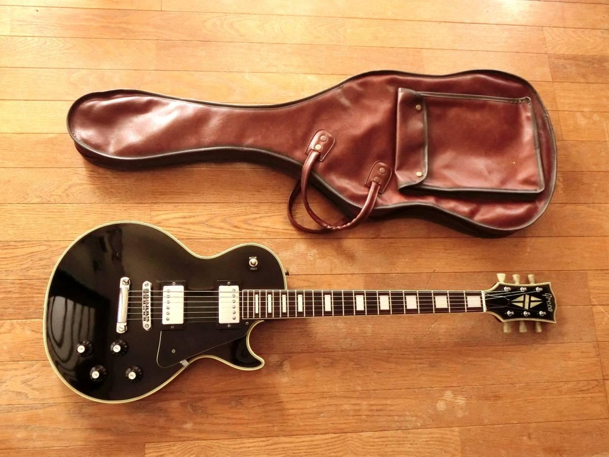 即決あり Greco レスポールカスタムモデル グレコ日本製エレキギター 黒ブラック ソフトケース付属