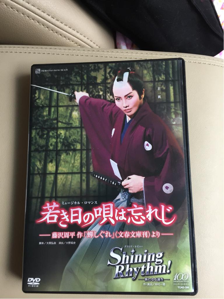 宝塚 雪組 壮一帆 若き日の唄は忘れじ シャイニングリズム DVD