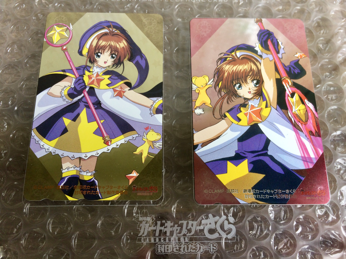 CARD CAPTOR SAKURA カードキャプターさくら 封印されたカード ミレニアム テレフォンカード セット テレカ 2枚セット 未使用 グッズの画像