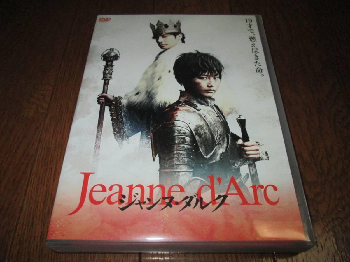 DVD ジャンヌ・ダルク 有村架純 東山紀之 コンサートグッズの画像