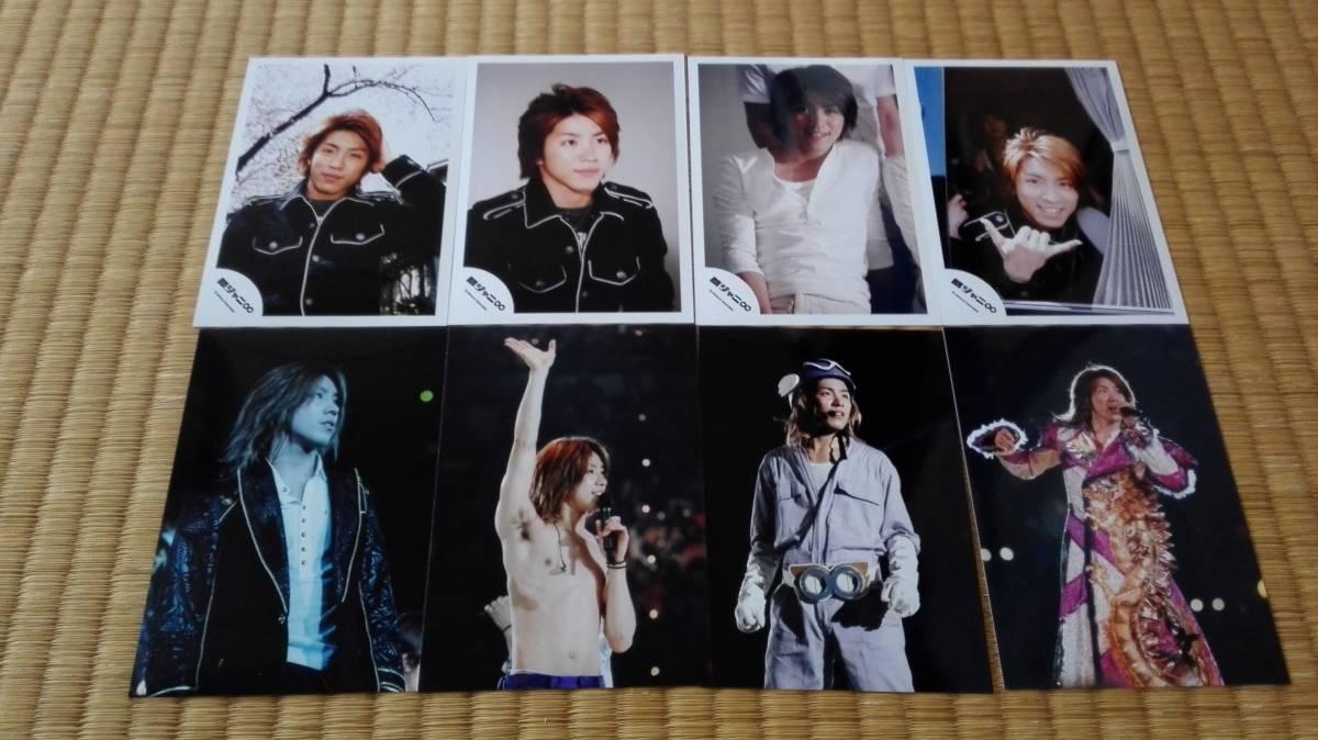 【即決】関ジャニ∞ 村上信五 FTON 2006 会場限定公式写真 8枚