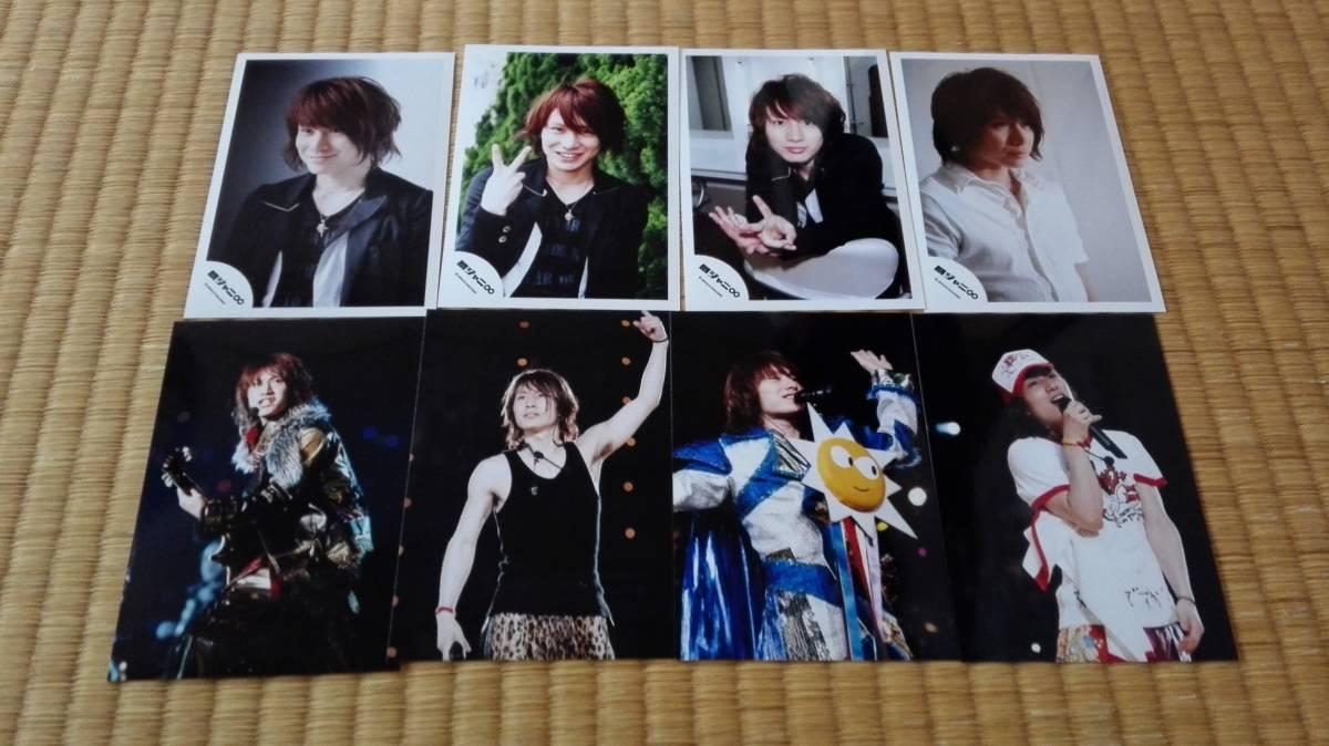 【即決】関ジャニ∞ 安田章大 FTON 2006 会場限定公式写真 8枚