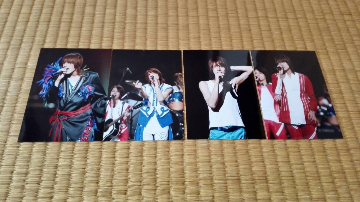 1■内博貴 X'masパーティー 2014 会場限定写真 4枚 渋谷すばる■