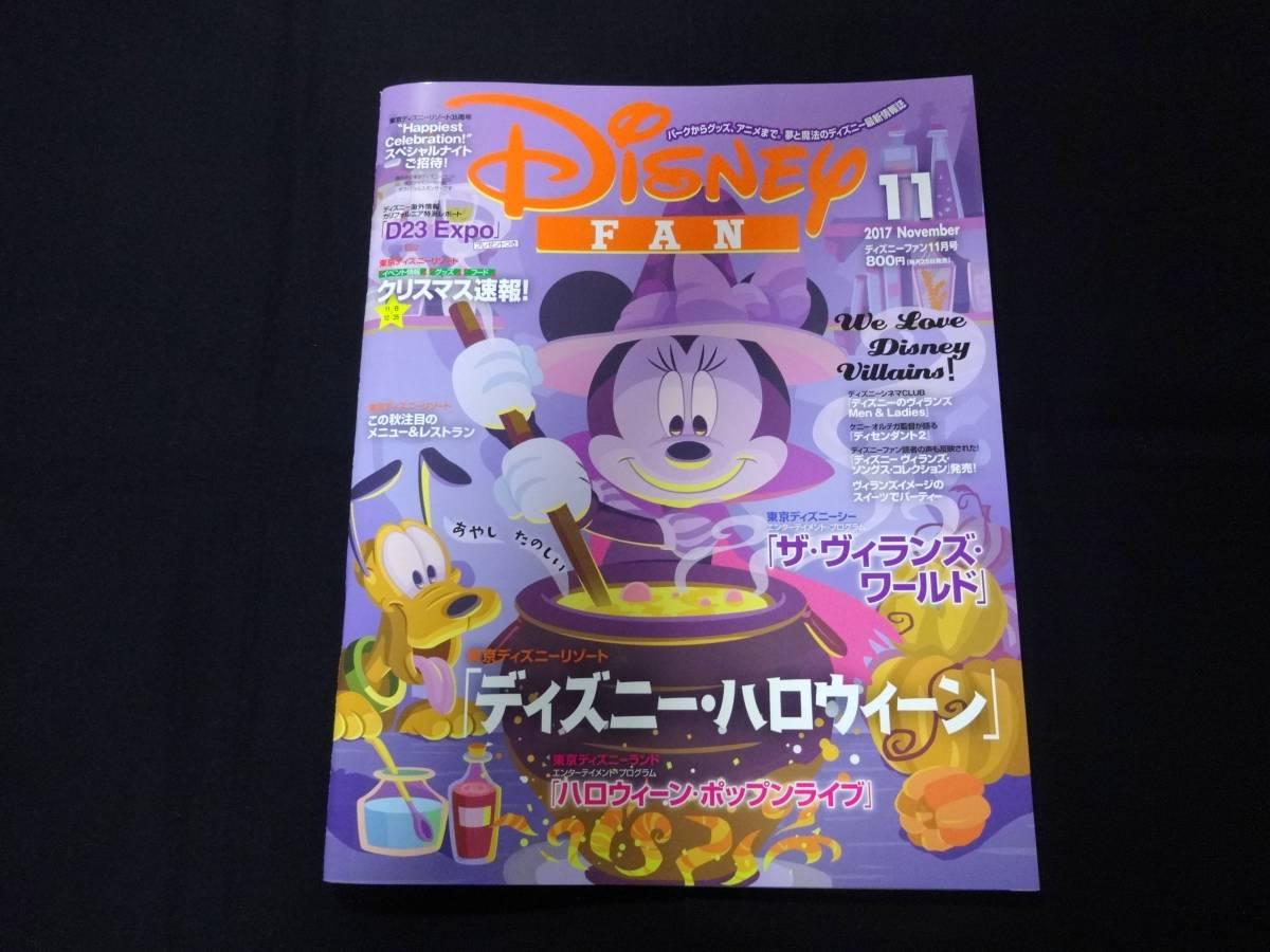 ヤフオク! - 本、雑誌 - 「ディズニー ハロウィン」の検索結果