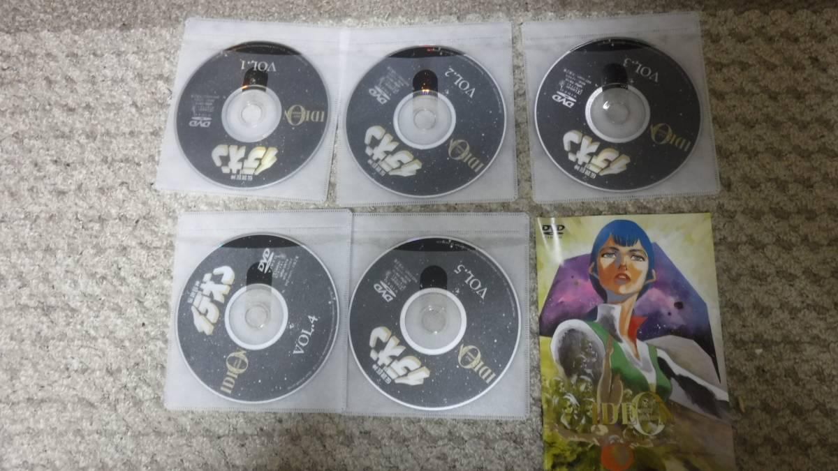 送料無料 伝説巨人イデオン DVD VOL1~VOL5 おまけ付き グッズの画像