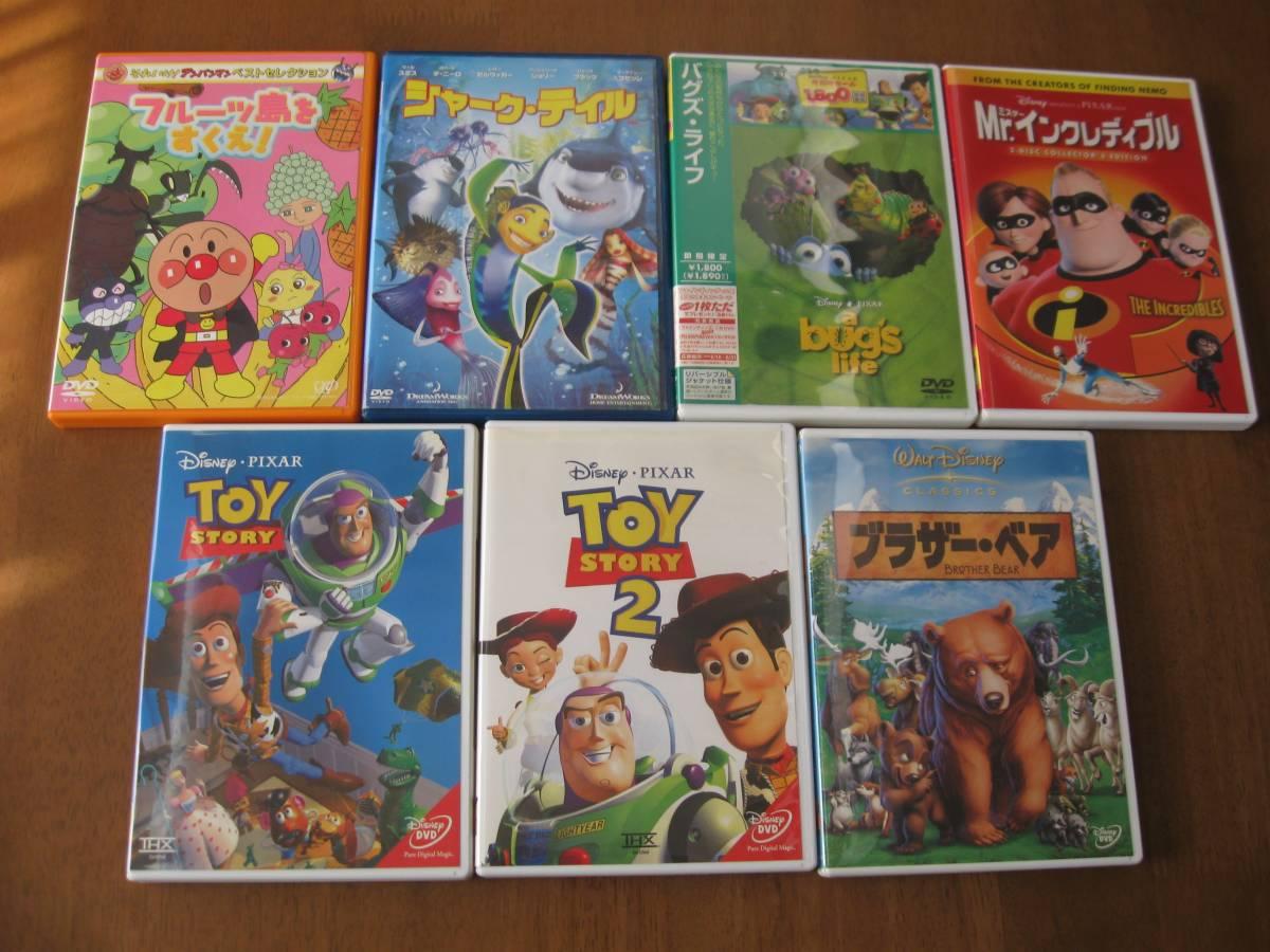 ディズニー 等DVD 7枚 ★トイストーリー、Mr.インクレディブル、バグズ・ライフ 他 ディズニーグッズの画像