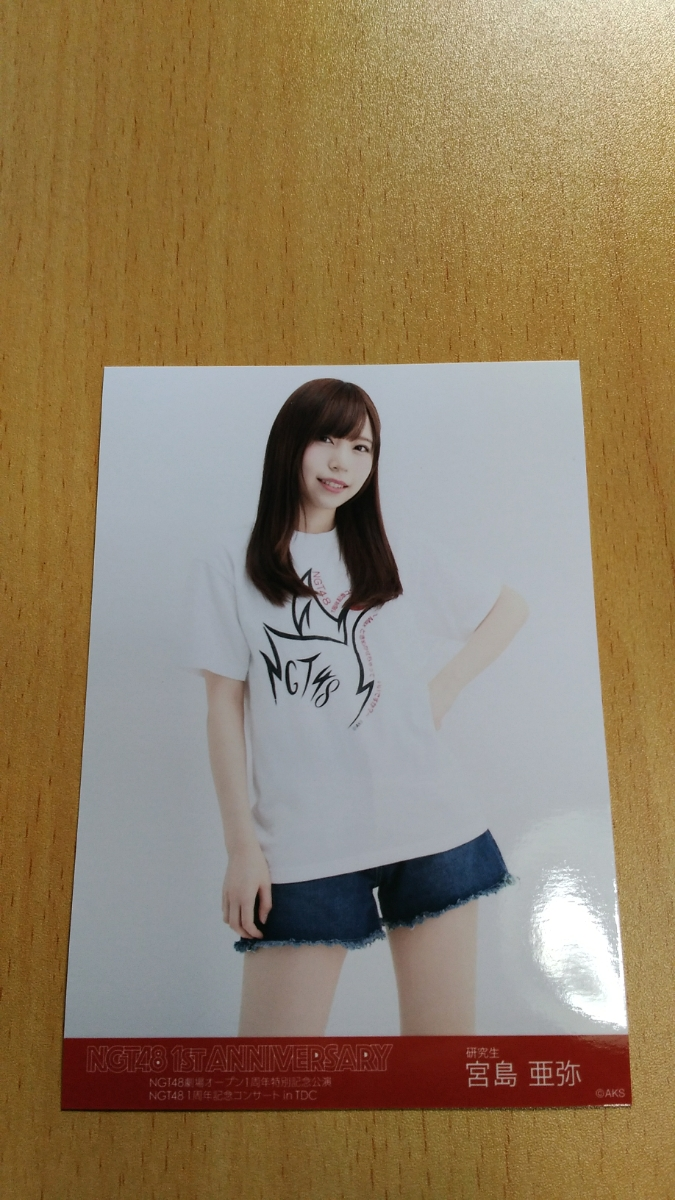 宮島亜弥 NGT48 1st anniversary DVD封入特典生写真 ライブグッズの画像