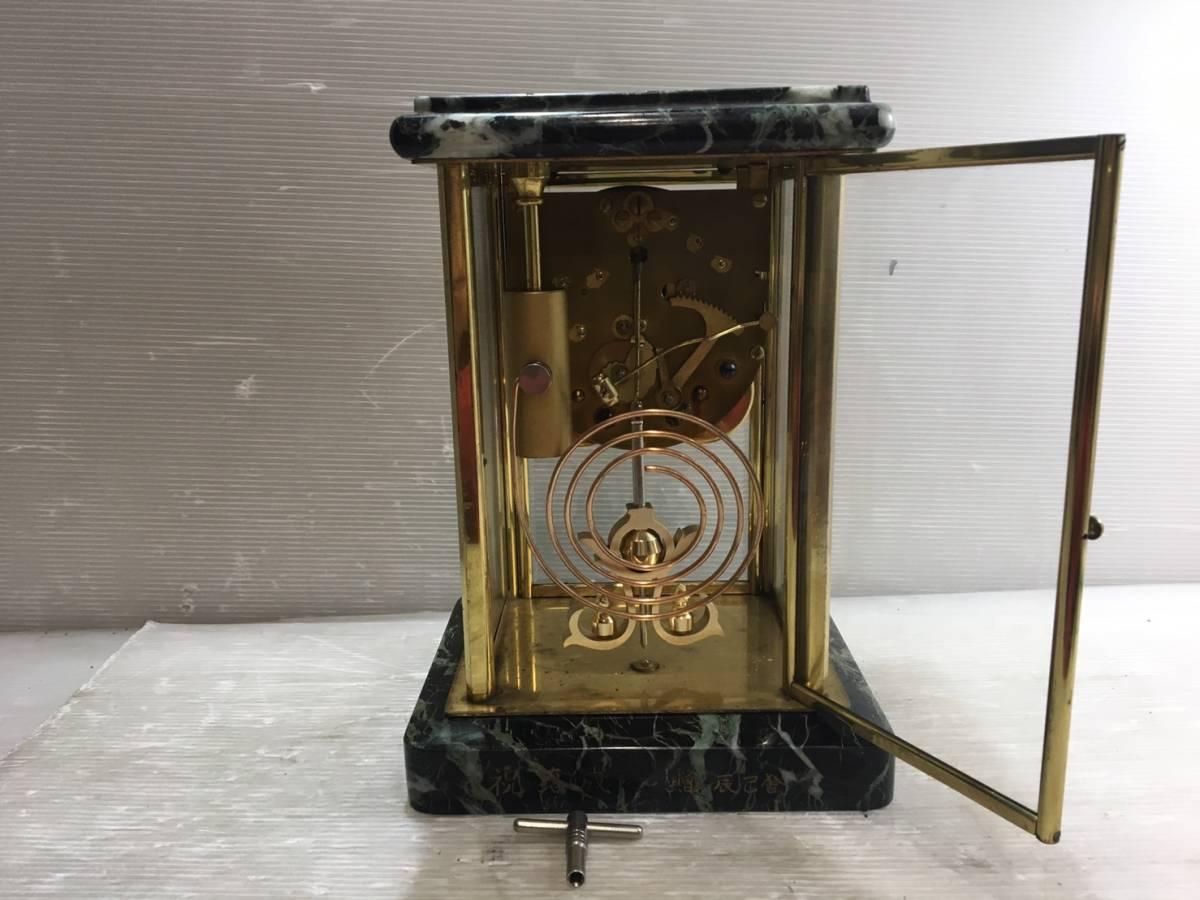 (218)インテリア オシャレ ゼンマイ式? 置き時計_画像2