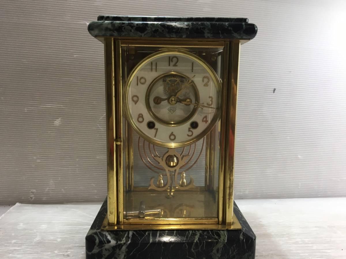 (218)インテリア オシャレ ゼンマイ式? 置き時計