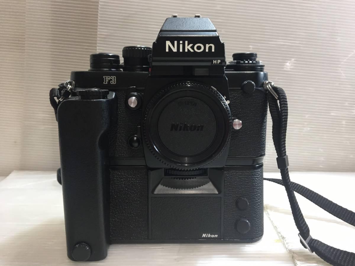 (298)NIKON ニコン カメラ本体 HP F3 NIKON MOTOR DRIVE MD-4
