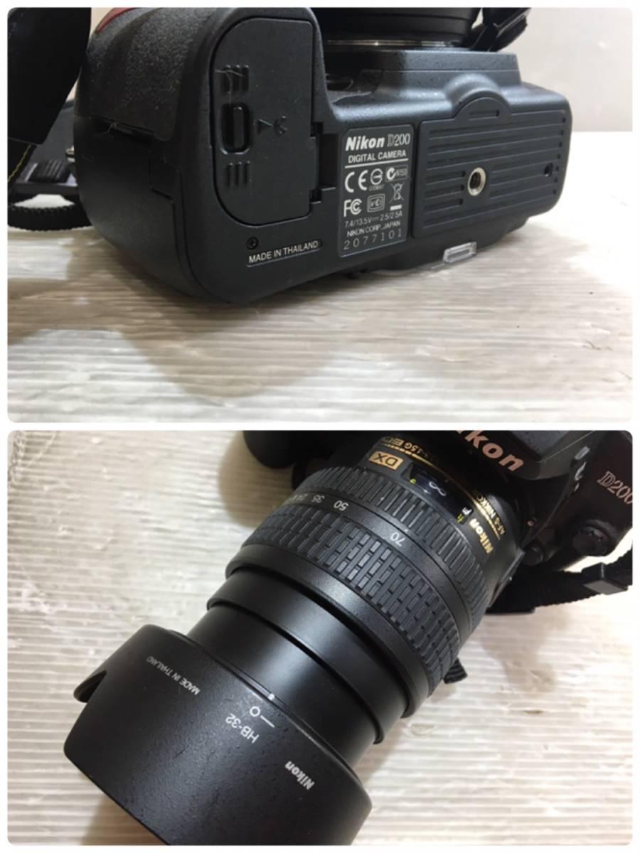 (263)NIKON ニコン デジカメ D200 望遠レンズ付き_画像3