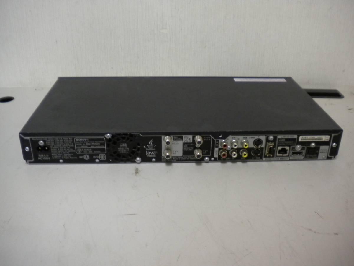 s970 SONY BDZ-AT350S ブルーレイ デッキ ジャンク 部品_画像4