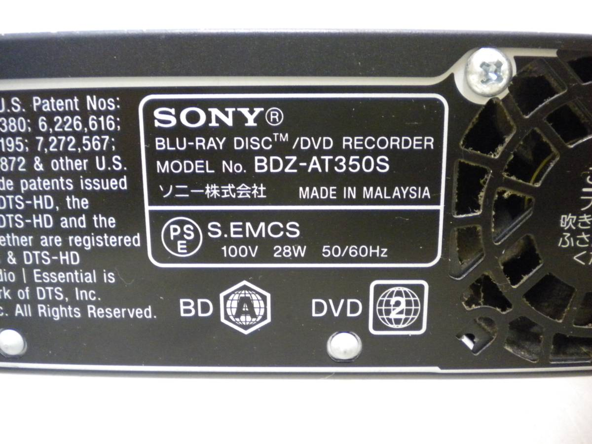 s970 SONY BDZ-AT350S ブルーレイ デッキ ジャンク 部品_画像6