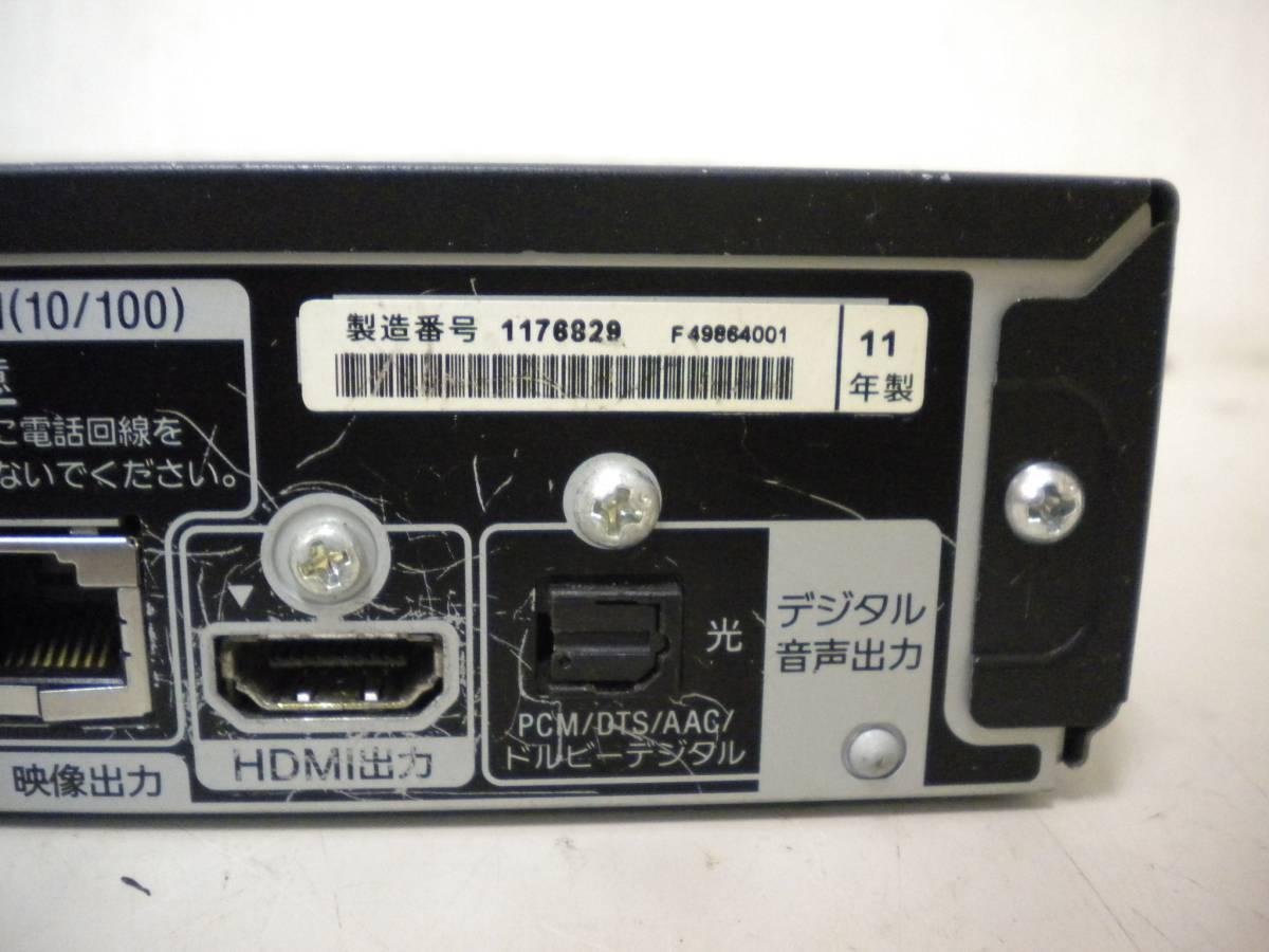 s970 SONY BDZ-AT350S ブルーレイ デッキ ジャンク 部品_画像5