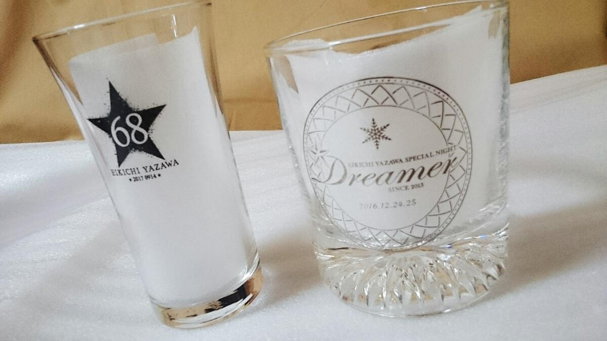 矢沢永吉 Dreamer2016 & BIRTHDAYグラス ★スタンプ付★ゆうパック送料無料