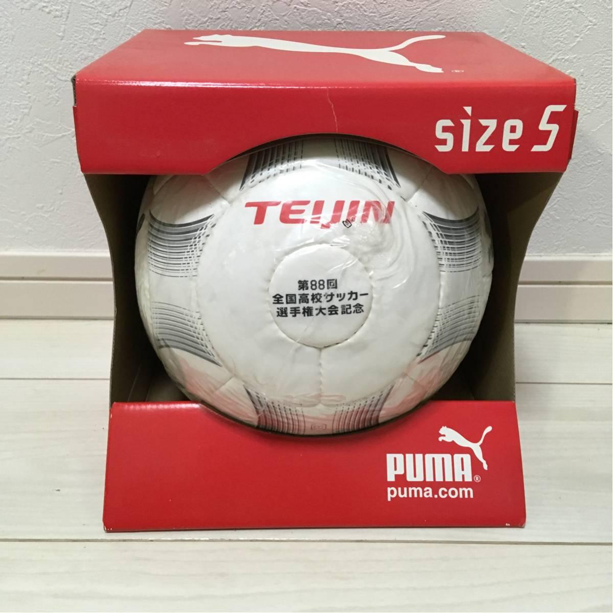 第88回 全国高校サッカー選手権大会 記念ボール