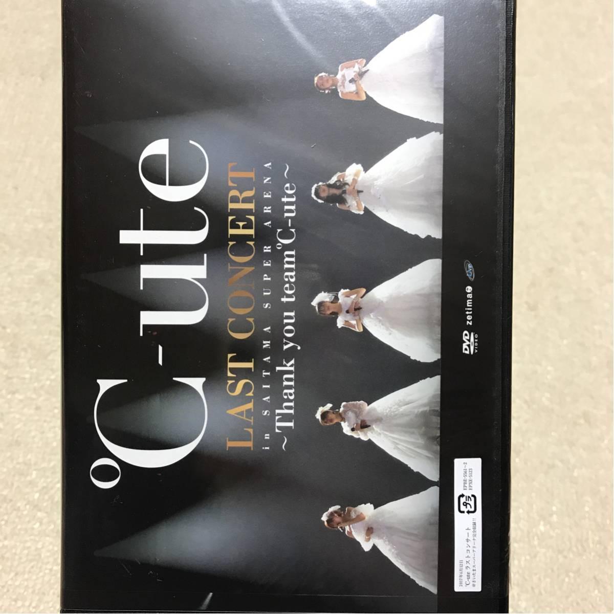 美品 ℃-ute DVD ラストコンサート in さいたまスーパーアリーナ ~Thank you team℃-ute~ ライブグッズの画像