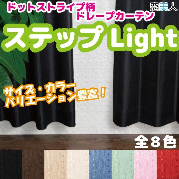★特価★ストライプ柄カーテン 幅100×丈200cm 2枚組 ブラック mad-d-Light